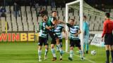 Черно море няма да може да разчита на Мехди Фенуш, Дани Кики и Атанас Зехиров в мача с Витоша (Бистрица)