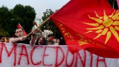 Хиляди в Скопие обявиха: Никога Северна, винаги Македония