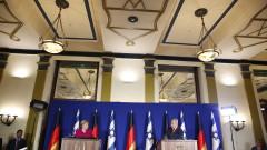 Германия и Израел съгласни, че Иран никога не трябва да се сдобива с ядрени оръжия