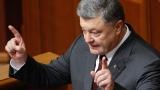 Комисия в Европарламента гласува да паднат визите за украинците