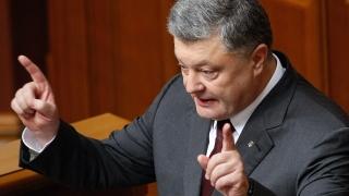 Украйна получи от МВФ кредитен транш от $1 милиард, реформите са в ход
