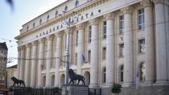 Проверяват Съдебната палата в София за бомба