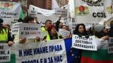 Надзирателите в затворите пак на протест