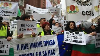 Надзирателите планират протест с жива верига пред резиденция Бояна