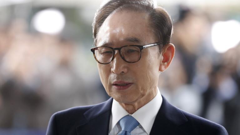 Бивш президент на Южна Корея осъден на 15 г. затвор за корупция