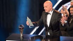 От ФИФА не желаят да коментират дали ще разследват Джани Инфантино