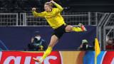 Ерлинг Халанд с непосилни условия към Барселона