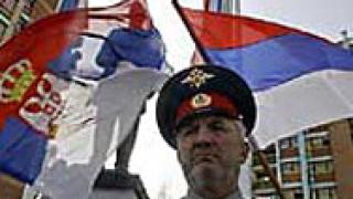 Сърбия отмени визите на руски граждани