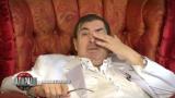 Митьо Пищова: Плащам сега, защото не обичах сина си