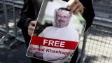 Турция разполагала с аудиозапис с убийството на саудитския журналист