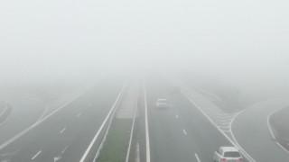 Ограничена е видимостта по пътищата поради мъгла