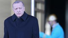 Ердоган е шокиран от Тръмп и подкрепата му за Гуайдо във Внецуела