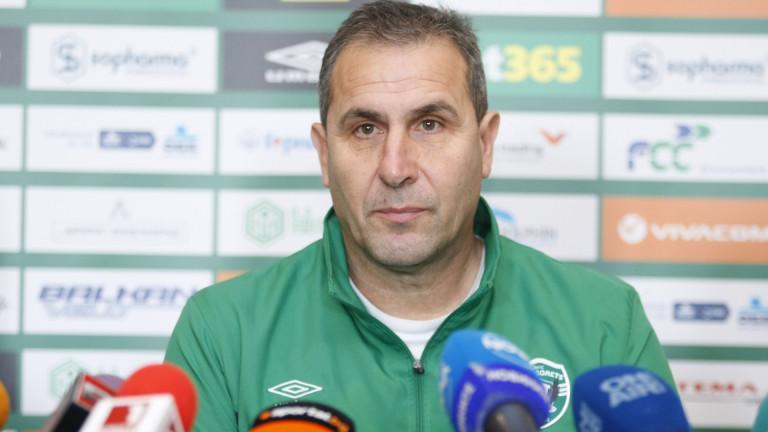 Димитър Димитров-Херо поема Берое утре, съобщиха от клуба