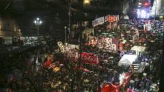 Аржентина не разреши аборта