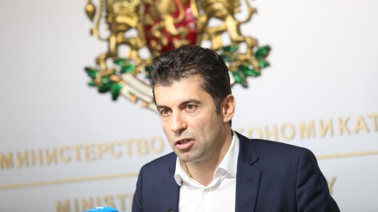 Съдът спря назначаването на новия надзор на ББР, Кирил Петков с обвинения към съдията