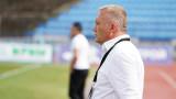 Николай Киров: Трябва да мислим върху селекцията за следващия сезон