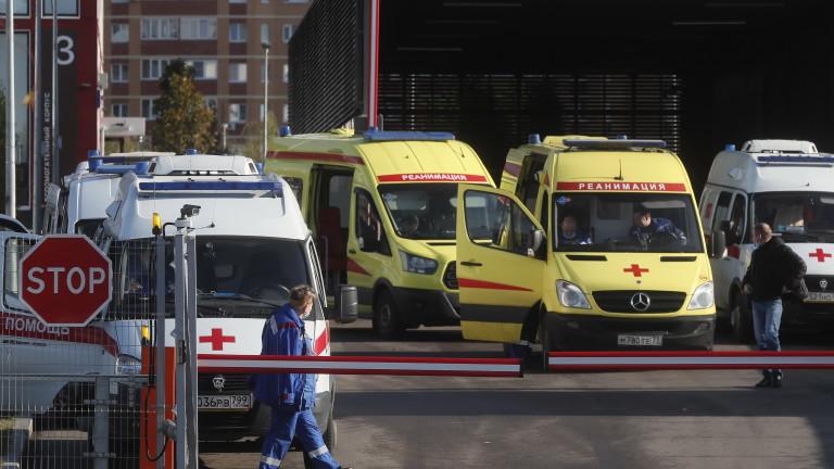 Рекордните 320 починали от COVID-19 в Русия за денонощие