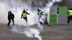 """Вял протест във Франция на """"Жълтите жилетки"""""""