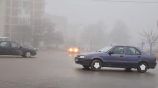 Мъгла покрива Западна България жълт код в 11 области