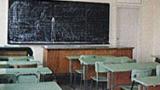И ученици, и учители бягат от училището