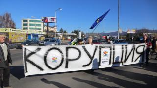 Граждани на Горубляне блокираха Цариградско шосе