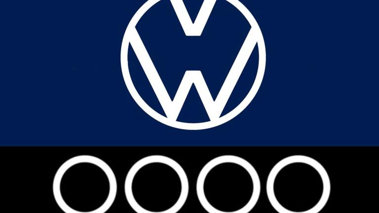Германските автомобилни производители Volkswagen и Audi публикуваха нови версии на