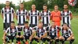 Локомотив (ГО) и Хебър откриха кръг №11 във Втора лига с нулево равенство