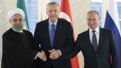 Ердоган: Турция, Русия и Иран трябва да поемат повече отговорност за мира в Сирия