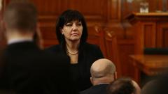 Депутатите от ГЕРБ изпълниха разпореждането на Борисов за къмпингуването