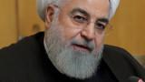 """Рохани заплаши Великобритания с """"последствия"""" за задържания иранския танкер"""