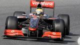 Макларън ще представи нови спортни коли през 2011 година