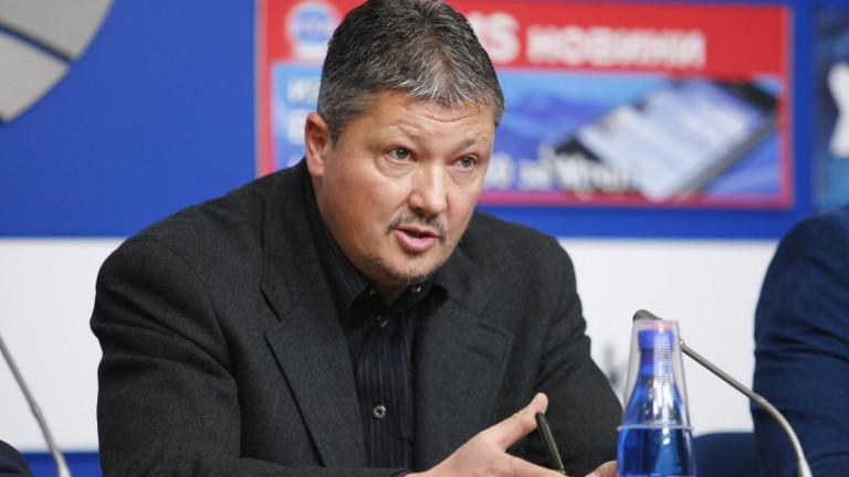 Любо Пенев с нова атака по БФС: Ситуацията е плачевна
