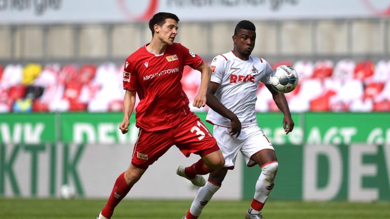 Сезон 2020/2021 в Бундеслигата се очаква да стартира през септември.