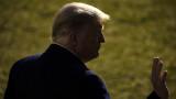 Тръмп напуска Белия дом сутринта на 20 януари