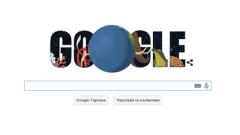 Викторина за Деня на Земята пусна Google