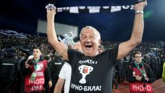Крушарски: На ЦСКА още преди мача им казах, че няма нужда да пътуват до Пловдив