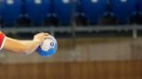 България приключи участието си на Европейското първенство по хандбал във Варна