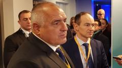 """Борисов иска Туск да оглави ЕНП """"с оглед на времената, които ни предстоят"""""""