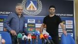 Сълзите не лъжат: Гонзо и футболистите показаха уважението си към Стойчо (ВИДЕО)