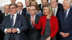 ЕС се притеснява от разпространение на ядрени оръжия