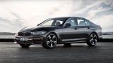 Тръмп предупреди BMW да не строят фабрика в Мексико