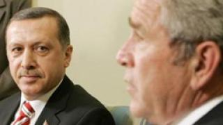 Буш: ПКК е наш общ враг