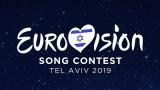 Кой спечели Евровизия тази година
