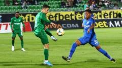 Лудогорец - Арда 2:0, гол на Чибота