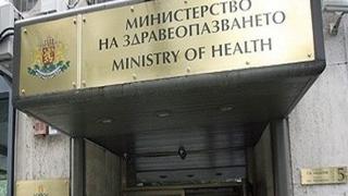МЗ опровергава тревогата, изтекла от Фонда за лечение на деца