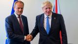 Без пробив по Брекзит след срещата Туск-Джонсън