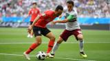 Южна Корея - Мексико 0:1, гол на Вела от дузпа!