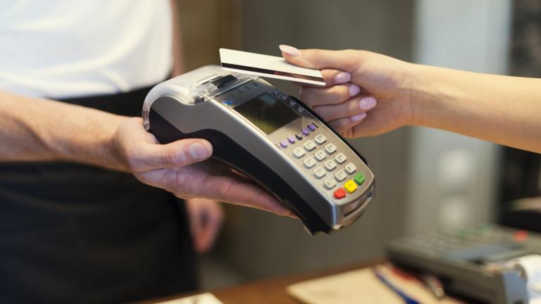 Лимитът за безконтактните плащания вече няма да бъде 25, а 50 лева