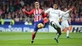 Атлетико (Мадрид) сезира ФИФА заради неправомерните действия на Барса