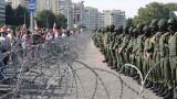 Болтън: Русия няма да позволи цветна революция в Беларус, а ЕС само говори